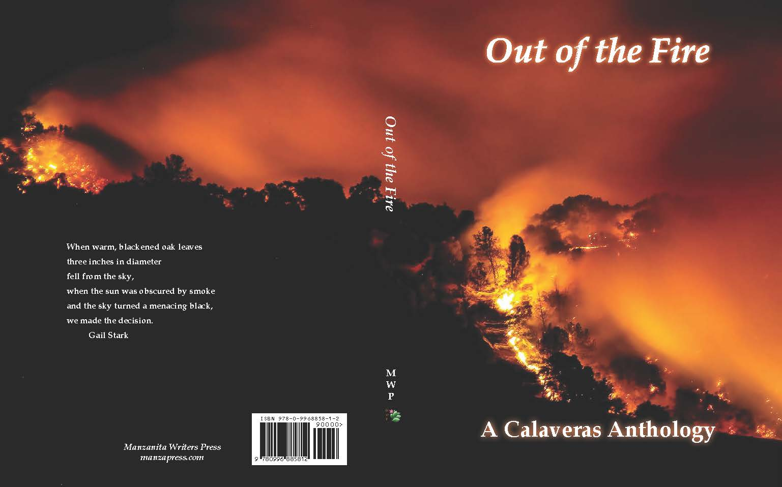 Out Of The Fire Anthology